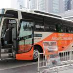 成田空港~東京ディズニーリゾートの直通バス7月1日から片道1800円に値下げ