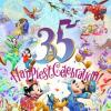【速報】東京ディズニーリゾート 開園35周年を記念したアニバーサリーイベント詳細