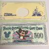 昔のディズニーランド ギフトカード 500円