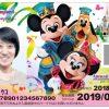 年間パスポート2018年度新デザイン発売
