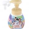 ミッキーの形の泡で手を洗えるハンドソープ